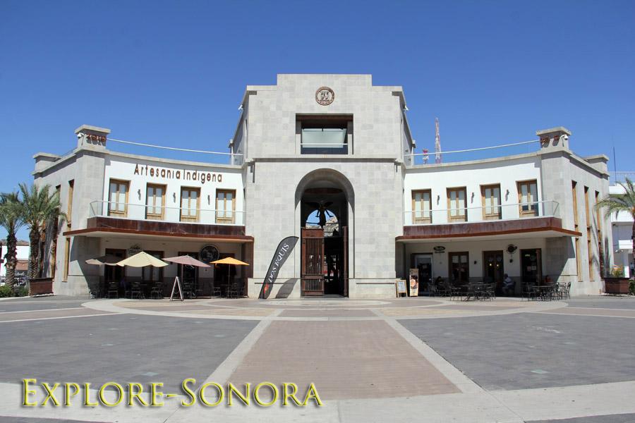 Plaza Bicentenario in Hermosillo, Sonora, Mexico