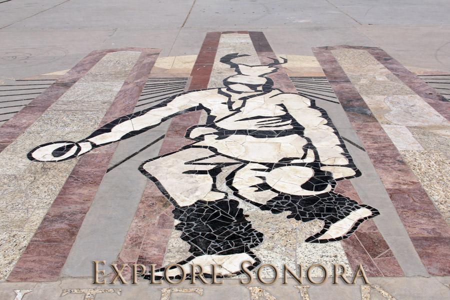 Plaza Santa Fe in Navojoa, Sonora